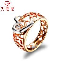 先恩尼 钻石戒指 双色镂空设计 个性定制女戒 婚戒定制心形女款