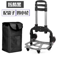 旅行铝合金拉杆车便携购物车行李车折叠手拉车 四小轮 配袋子