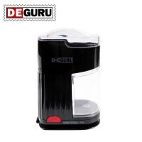 DE・GURU/地一DGM202 电动研磨机咖啡豆磨豆磨粉机咖啡料理机