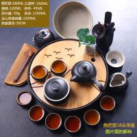 【家装节 夏季狂欢】快客杯一壶二杯单人黑陶瓷茶壶日式功夫茶具茶杯套装小套家用简约