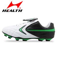 海尔斯足球鞋减震防滑跑步鞋 耐磨透气鞋男塑料钉鞋