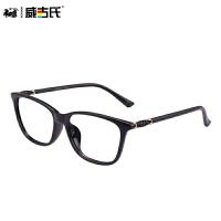 威古氏近视眼镜框 新款时尚百搭男女款近视眼镜架5088
