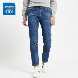 [2件4折价:61.6元,每满150再减30元/仅限8.23-26]真维斯男装 春秋装 时尚修身怀旧牛仔九分裤