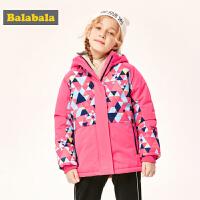 巴拉巴拉儿童棉服女童棉衣2019新款秋冬童装中大童保暖印花外套潮