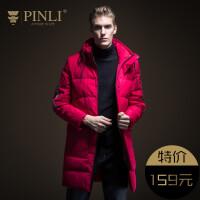 PINLI品立2020冬季新款男�b修身�B帽中�L款羽�q服外套加厚潮保暖