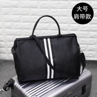 手提旅行包女行李袋大容量韩版短途男士防水小行李包旅行袋旅游包 (加肩带)