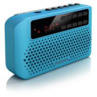 飞利浦插卡音响 SBM120 U盘便携晨练收音机 老人音箱 MP3播放器 数字选歌