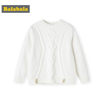 【3件3折价:71.7】巴拉巴拉男童针织衫毛衣宝宝秋冬2019新款童装线衣白色套头衫洋气