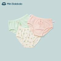 迷你巴拉巴拉儿童内裤2021春季新款女童柔软抗菌弹力三角裤3条装