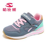 哈比熊童鞋女童鞋子春秋季儿童运动鞋男韩版中童鞋男童休闲跑步鞋
