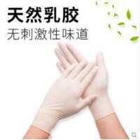 一次性手套食品级餐饮乳胶防滑手套防水加长加厚耐用橡胶美容手术