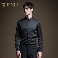 PINLI品立2020春季新款男�b修身�色男士打底�L袖�r衫B201413133