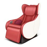 怡禾康YH5520休闲椅女士专享按摩椅电动按摩沙发小型休闲椅办公室用沙发