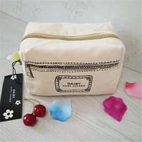 香水小雏菊女香米色化妆包收纳帆布大容量零钱钥匙收纳