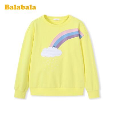 巴拉巴拉女童卫洋气2020新款春装童装儿童中大童简约百搭时髦韩版
