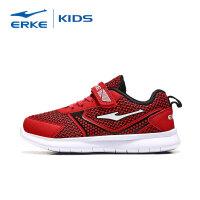 【3件3折到手价:77.7元】鸿星尔克(ERKE)童鞋儿童运动鞋魔术贴中性男童鞋中小童慢跑鞋学生防滑耐磨跑步鞋休闲鞋