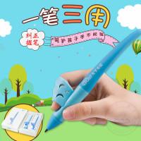 【领券立减30元】优姿笔小学生矫正笔幼儿握笔器矫正器纠正写字姿势握笔神器正姿笔