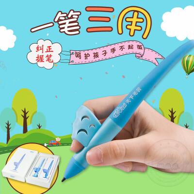 优姿笔小学生矫正笔幼儿握笔器矫正器纠正写字姿势握笔神器正姿笔妈妈再也不用担心我的握笔姿势了!