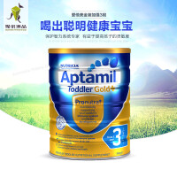 【包邮包税】当当海外购 Nutricia Aptamil 爱他美金装婴儿奶粉3段 3罐装