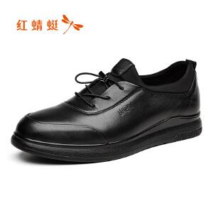 红蜻蜓 2017秋季新品时尚舒适系带休闲皮鞋男鞋
