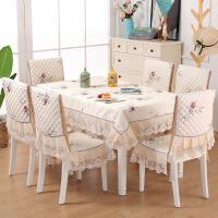 餐桌布椅套椅垫套装茶几圆桌长方形布艺餐桌椅子套罩现代简约家用