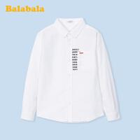【2.26超品 3折价:47.7】巴拉巴拉儿童衬衫2020新款春季男童衬衣长袖中大童印花白衬衫洋气