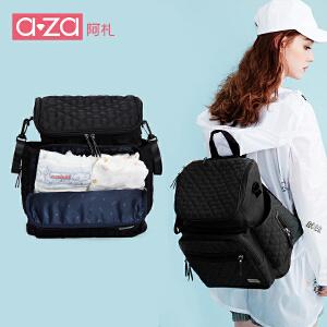 aza阿札妈咪包双肩包多功能大容量辣妈旅行背包妈妈包母婴包3767
