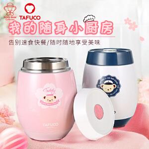 日本泰福高新品泰迪熊焖烧杯304不锈钢保温焖烧壶便携粥桶0.4L