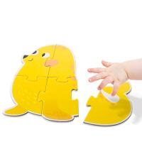 儿童大块拼图玩具宝宝幼儿早教益智纸质拼图0-1-2-3-4-5-6岁