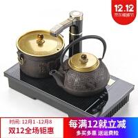 智能泡茶壶 电磁茶双炉自动上加抽水电热烧水茶壶嵌入式茶桌茶台几铁壶泡茶 深棕色 电磁茶炉铁魂套装