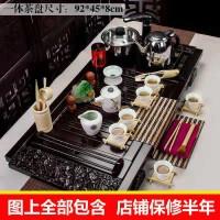 雪花荷花祥云功夫茶具套装整套家用茶壶全套自动电热磁炉套装