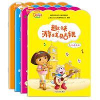 爱探险的朵拉 趣味游戏贴纸4册 男女孩益智力游戏贴贴画 儿童卡通3D泡泡贴纸书 2-3-6岁幼儿童神奇黏贴画玩具书 小