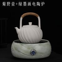 【家装节 夏季狂欢】白泥陶壶家用陶瓷烧水壶泡茶煮茶器提梁壶电陶炉黑茶白茶单壶