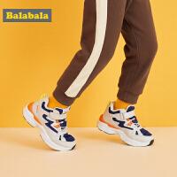 【2件5折价:149.5】巴拉巴拉男童运动鞋儿童鞋子2019新款冬季中大童加绒厚底鞋男二棉