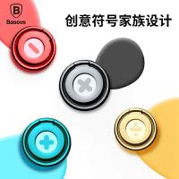 倍思手机扣指环扣支架苹果7华为iphone6s通用粘贴式plus三星oppo
