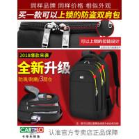 卡帝乐鳄鱼商务双肩包男 旅行书包中学生女电脑包男士大容量背包