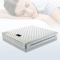 椰棕床垫1.8时尚天然乳胶床垫 健康环保床垫 1.8米可以拆洗床垫 图片色