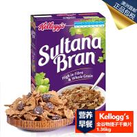 【澳洲直邮】家乐氏全谷物提子干麦片1.36kg 海外购