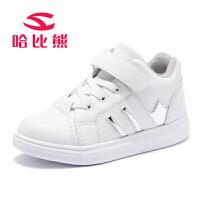 哈比熊童鞋冬款儿童保暖加绒棉鞋男童板鞋运动鞋女童小白鞋