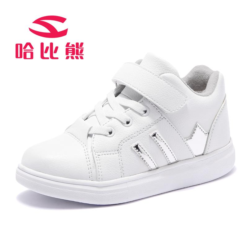 【2件3折到手80.4元】哈比熊童鞋冬款儿童保暖加绒棉鞋男童板鞋运动鞋女童小白鞋
