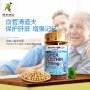 【包邮包税】当当海外购 Healthy Care大豆卵磷脂胶囊 100粒
