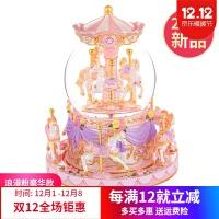 旋转木马音乐盒水晶球八音盒生日礼物女生儿童小女孩公主天空之城