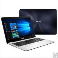 华硕(ASUS) A556UQ7200 15.6英寸I5手提商务学生游戏笔记本电脑 黑蓝色 官方标配 4G内存/1TB