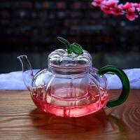 绿叶南瓜透明水壶配过滤内胆750ML耐高温玻璃泡花茶壶普洱红茶下午茶壶防滑底高硼硅玻璃杯