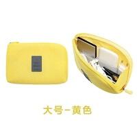 韩国防震包收纳整理包旅行手机收纳袋数据线充电宝硬盘随身袋