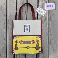 FUN&JOY和创 HC16302 鹅黄色 远行-布艺手提袋 当当自营