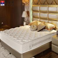 富安娜床垫 进口 乳胶床垫 席梦思床垫 静音独立分区弹簧床垫 婚床床垫 牛奶型面料 白色 150*200*25