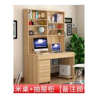 简约台式电脑桌家用书桌书架组合学生学习桌写字台书柜办公桌