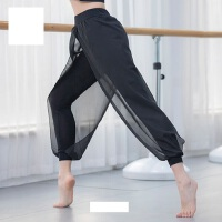 女士广场舞服装 新款瑜珈裤拉丁舞裤 练功裤舞蹈裤女成人民族舞现代舞下装