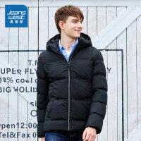 [超级大牌日每满299-150]真维斯棉服男2018冬装新款男士修身加厚纯色连帽棉衣爸爸棉袄外套